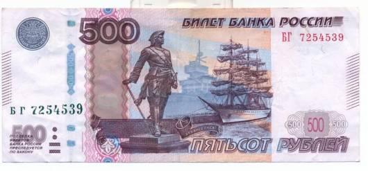 Внешний долг Казахстана сократился на $2,2 млрд